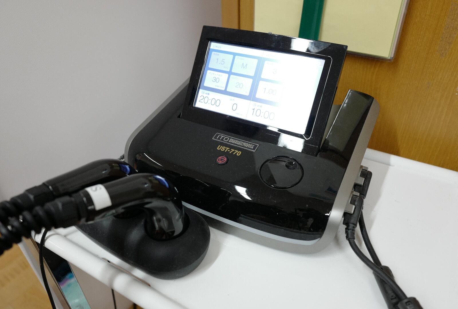 超音波治療器UST-770