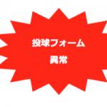 スクリーンショット 2017-01-05 16.56.58