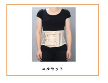 腰部脊柱管狭窄症 治療